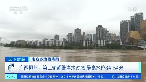 中央气象台继续宣布蓝色暴雨警告|气象台宣布暴雨警告品级